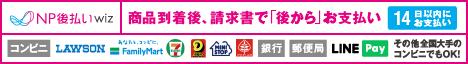 わんちゃんライフマイページ